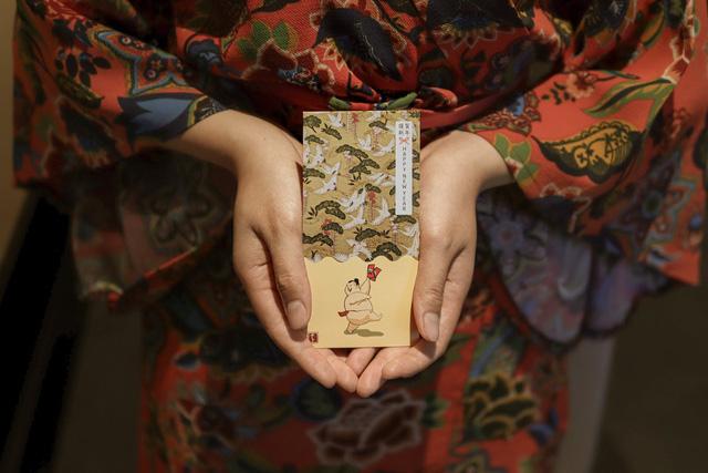 Sumo Yakiniku điểm đến lý tưởng cho tiệc tất niên, tân niên - Ảnh 4.