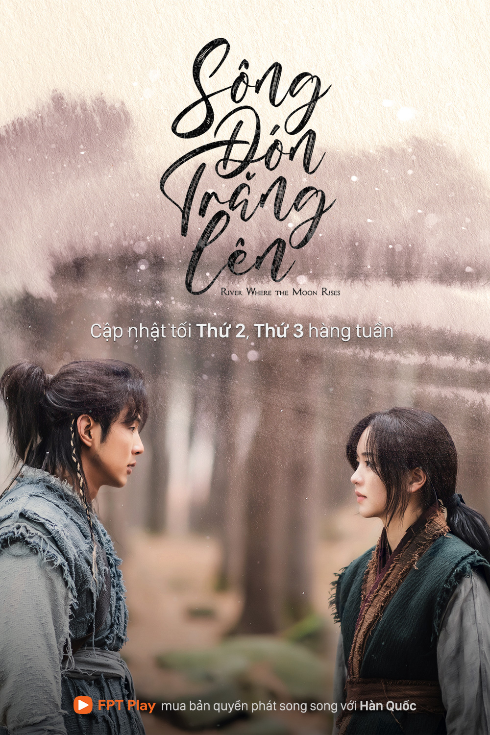 Fans are anxious because Kim So Hyun and Jisoo interact so cute in the movie Song Welcome Moon - Photo 3.