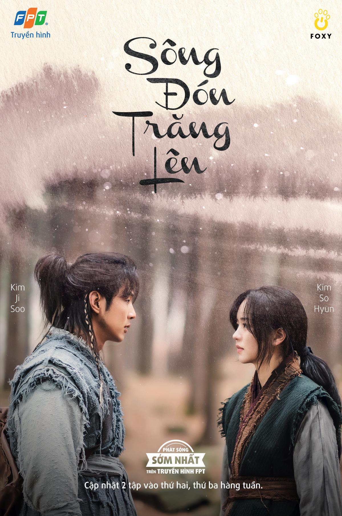 Sông Đón Trăng Lên, bộ phim cổ trang Hàn Quốc mới nhất không thể bỏ qua - Ảnh 1.