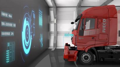 Những tính năng hút khách của xe tải Iveco - Hongyan - Ảnh 3.
