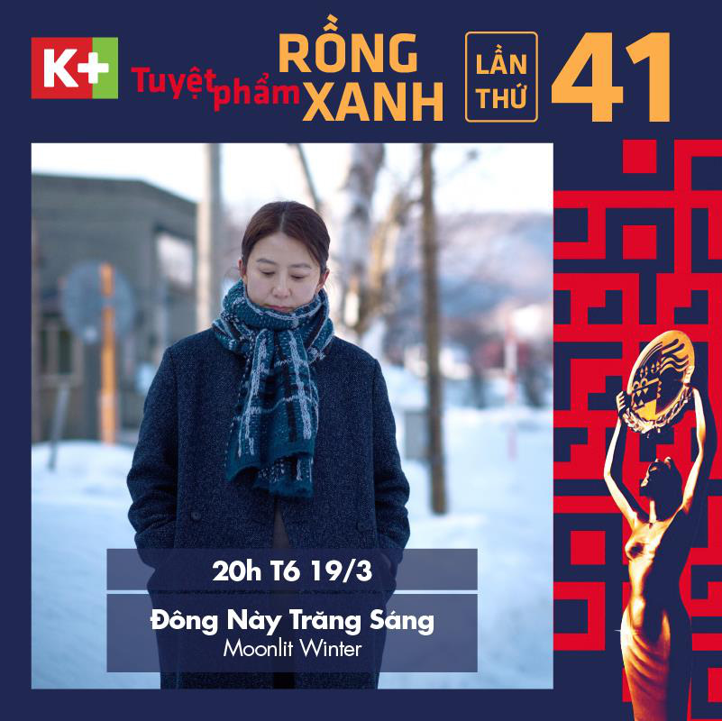 K+ hội tụ loạt siêu phẩm Hàn đạt giải thưởng danh giá - Ảnh 4.