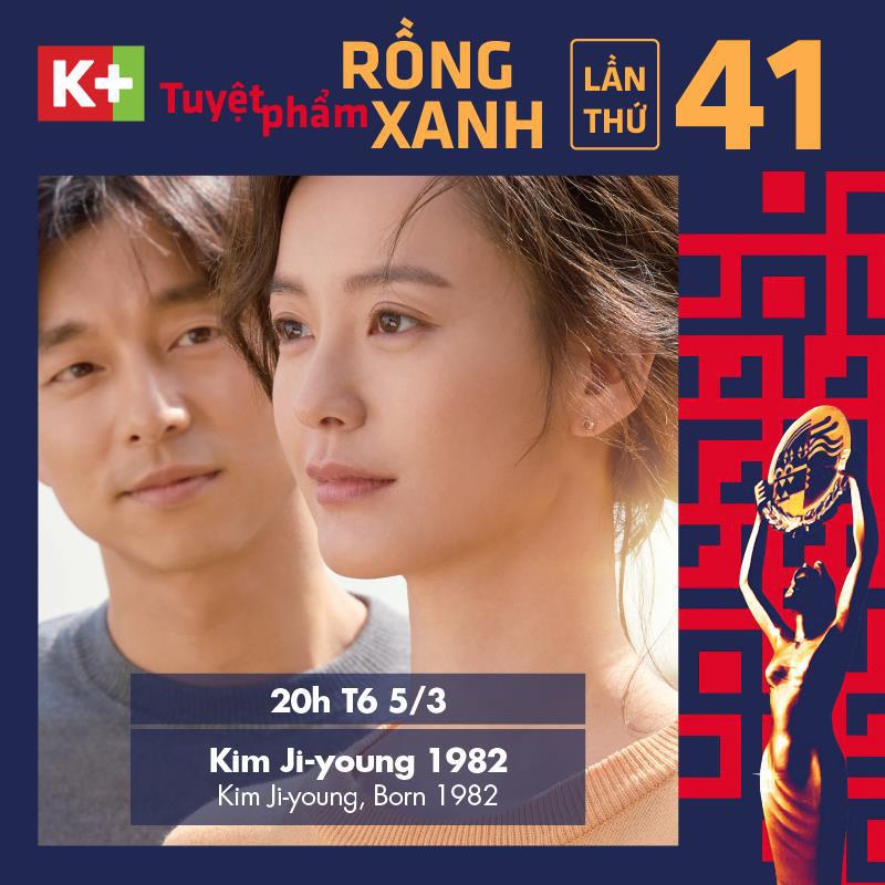 K+ hội tụ loạt siêu phẩm Hàn đạt giải thưởng danh giá - Ảnh 5.