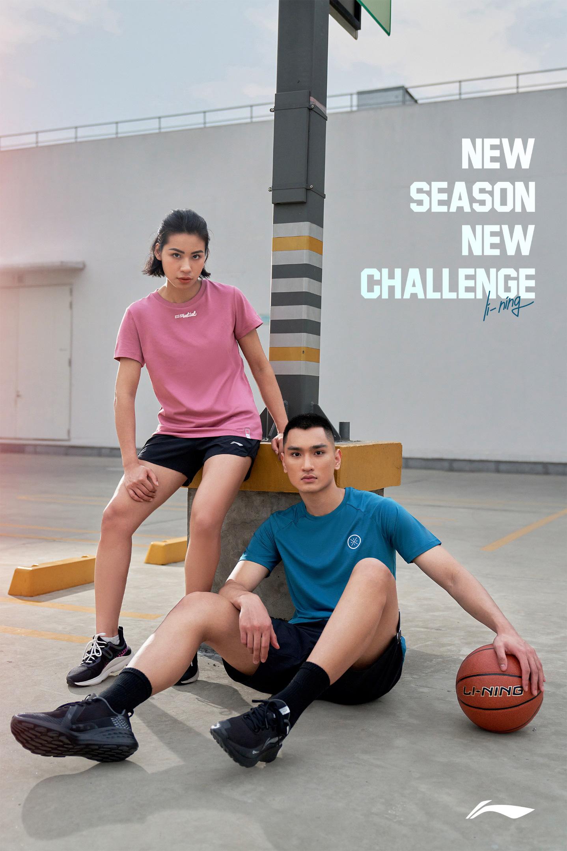 Khám phá mùa hè sôi động với lookbook New Season - New Challenge của Li-Ning - Ảnh 1.
