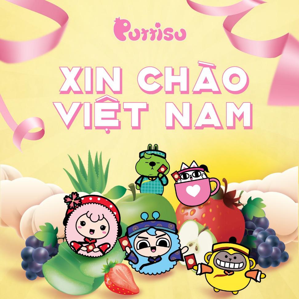 Puttisu - Trải nghiệm hoàn toàn mới dành cho mẹ và bé chính thức có mặt tại Việt Nam - Ảnh 1.