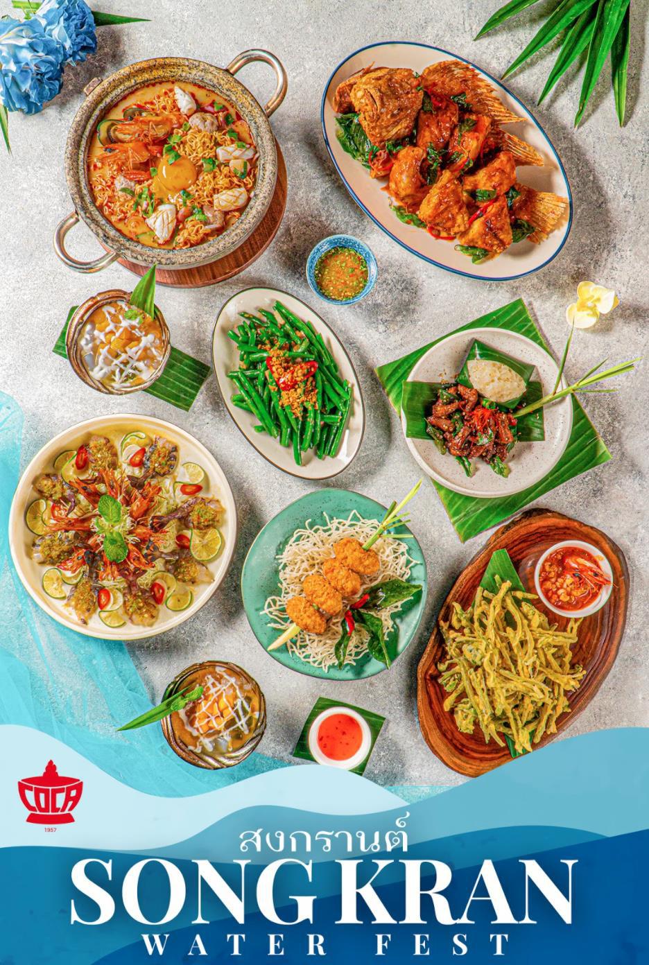 Songkran không chỉ là té nước, bởi có hàng loạt những món ngon khó cưỡng của xứ sở chùa Vàng cũng chờ bạn thưởng thức - Ảnh 4.