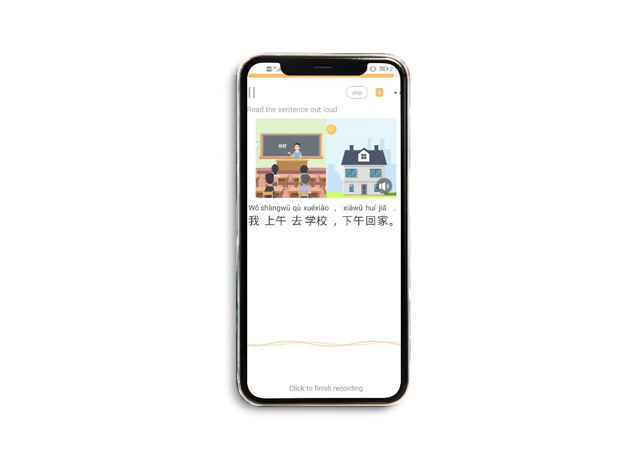 Super Chinese App - Bước tiến đột phá trong lĩnh vực học tiếng Trung online - Ảnh 3.