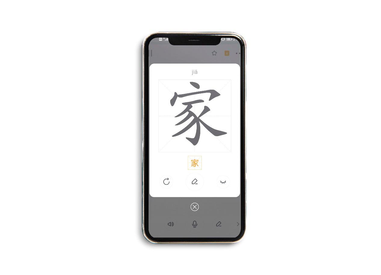 Super Chinese App - Bước tiến đột phá trong lĩnh vực học tiếng Trung online - Ảnh 4.