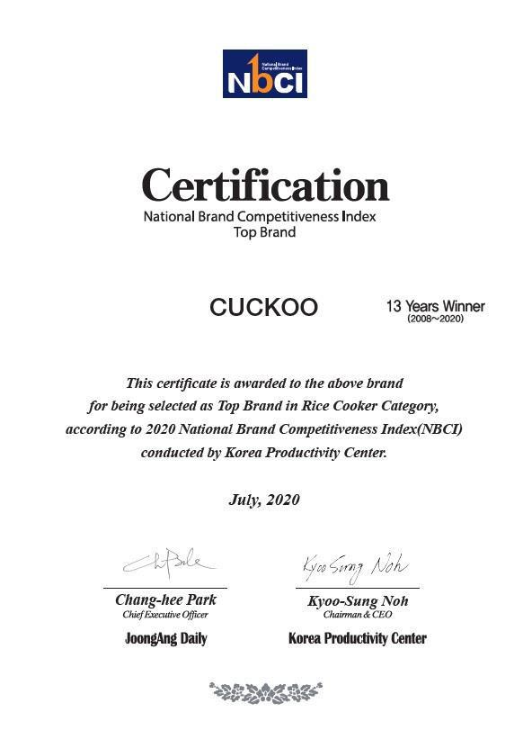Cuckoo chính thức có mặt tại Việt Nam - Ảnh 1.