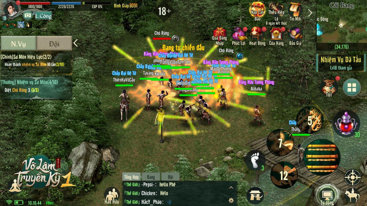 Võ Lâm Truyền Kỳ 1 Mobile ra mắt: Ngập tràn cảm xúc trong cộng đồng game thủ Việt - Ảnh 1.