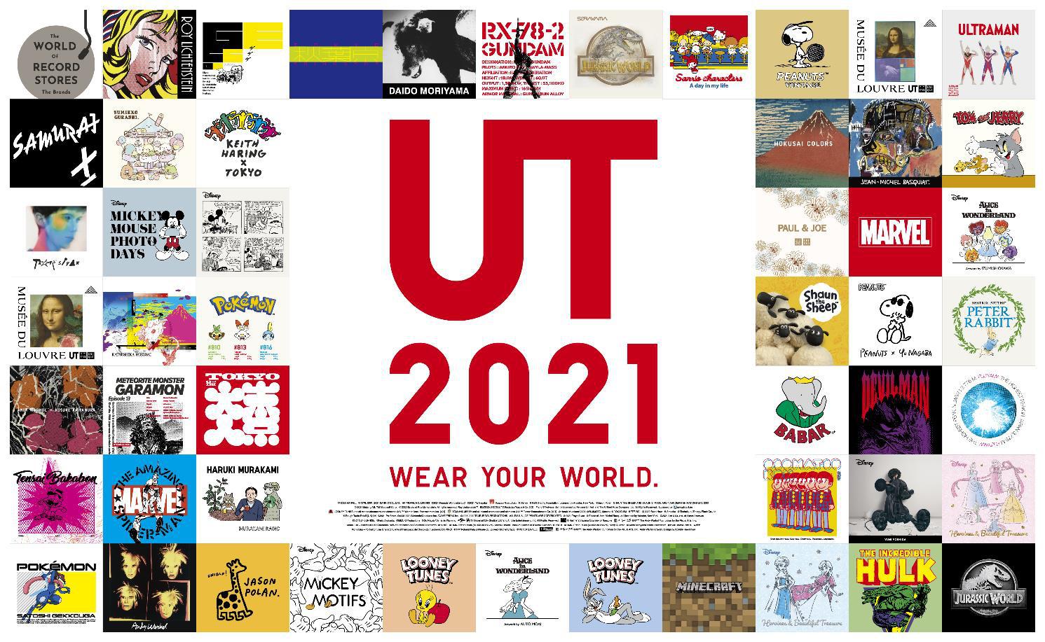 Áo thun thì hot, nhưng áo UT của UNIQLO cuốn theo cách rất riêng - Ảnh 3.