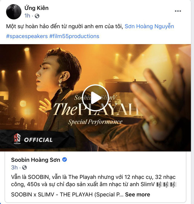 Khán giả phản ứng tích cực với SOOBIN trong bản phối mới The Playah của SlimV - ảnh 4