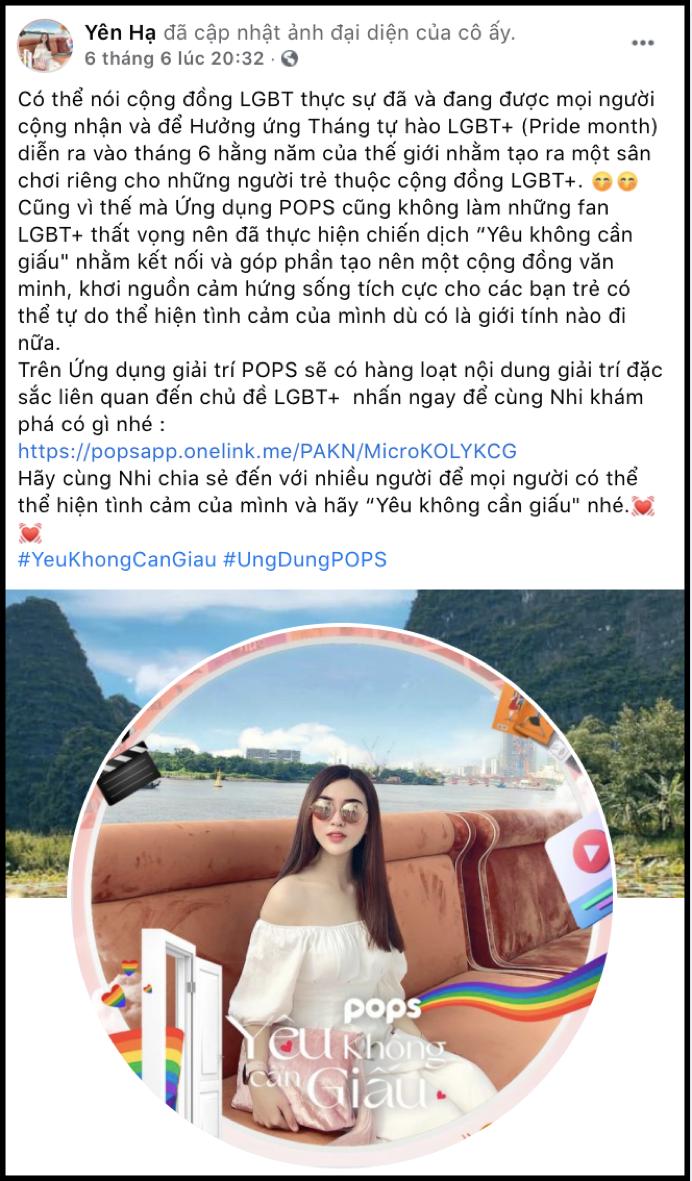 """Dàn hot face đồng loạt đổi avatar Facebook hưởng ứng tháng Tự hào LGBT+ cùng chiến dịch """"Yêu không cần giấu"""" - Ảnh 8."""