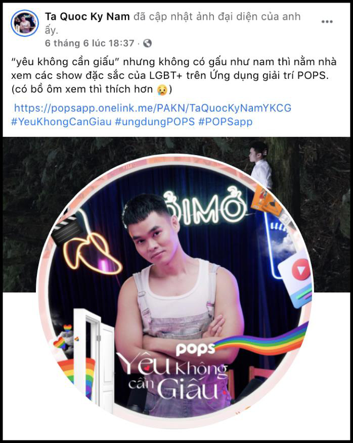 """Dàn hot face đồng loạt đổi avatar Facebook hưởng ứng tháng Tự hào LGBT+ cùng chiến dịch """"Yêu không cần giấu"""" - Ảnh 1."""