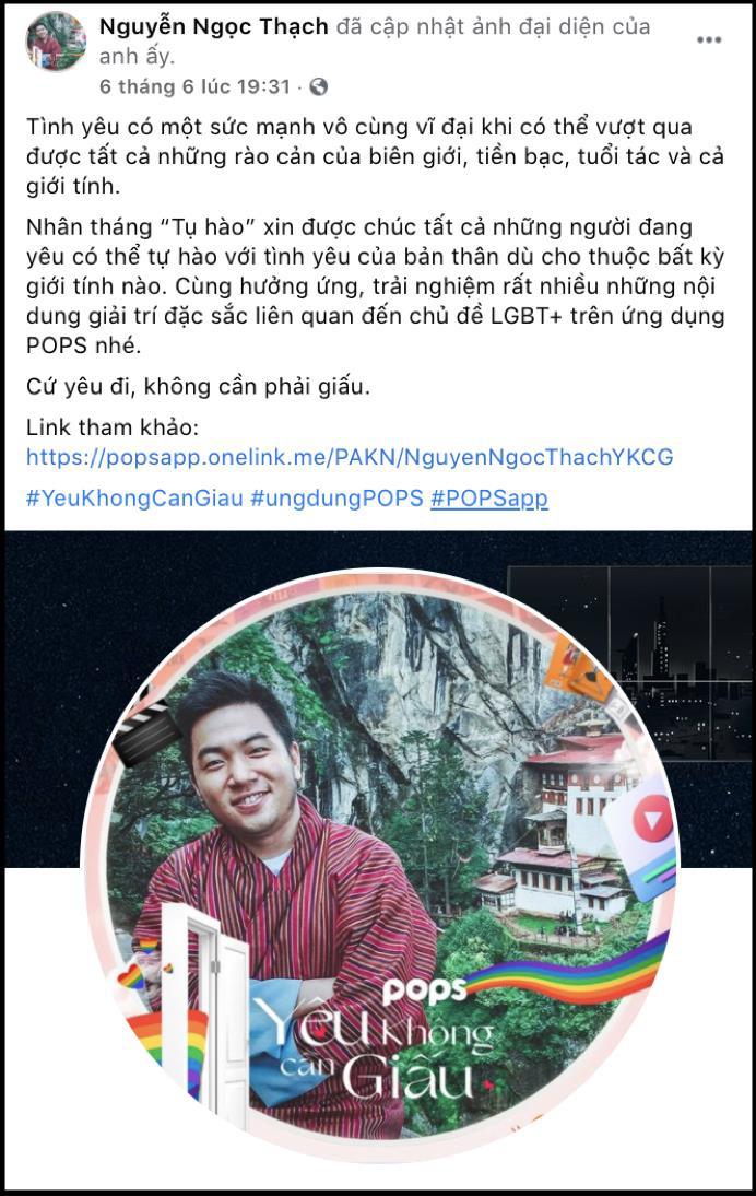 """Dàn hot face đồng loạt đổi avatar Facebook hưởng ứng tháng Tự hào LGBT+ cùng chiến dịch """"Yêu không cần giấu"""" - Ảnh 4."""