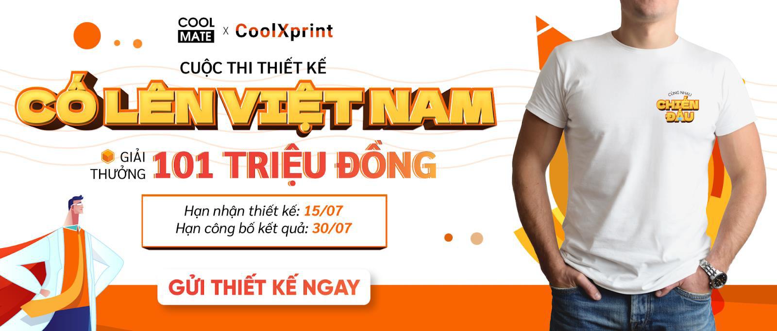 Coolmate tổ chức cuộc thi thiết kế Cố Lên Việt Nam với tổng giải thưởng 101 triệu đồng - Ảnh 2.