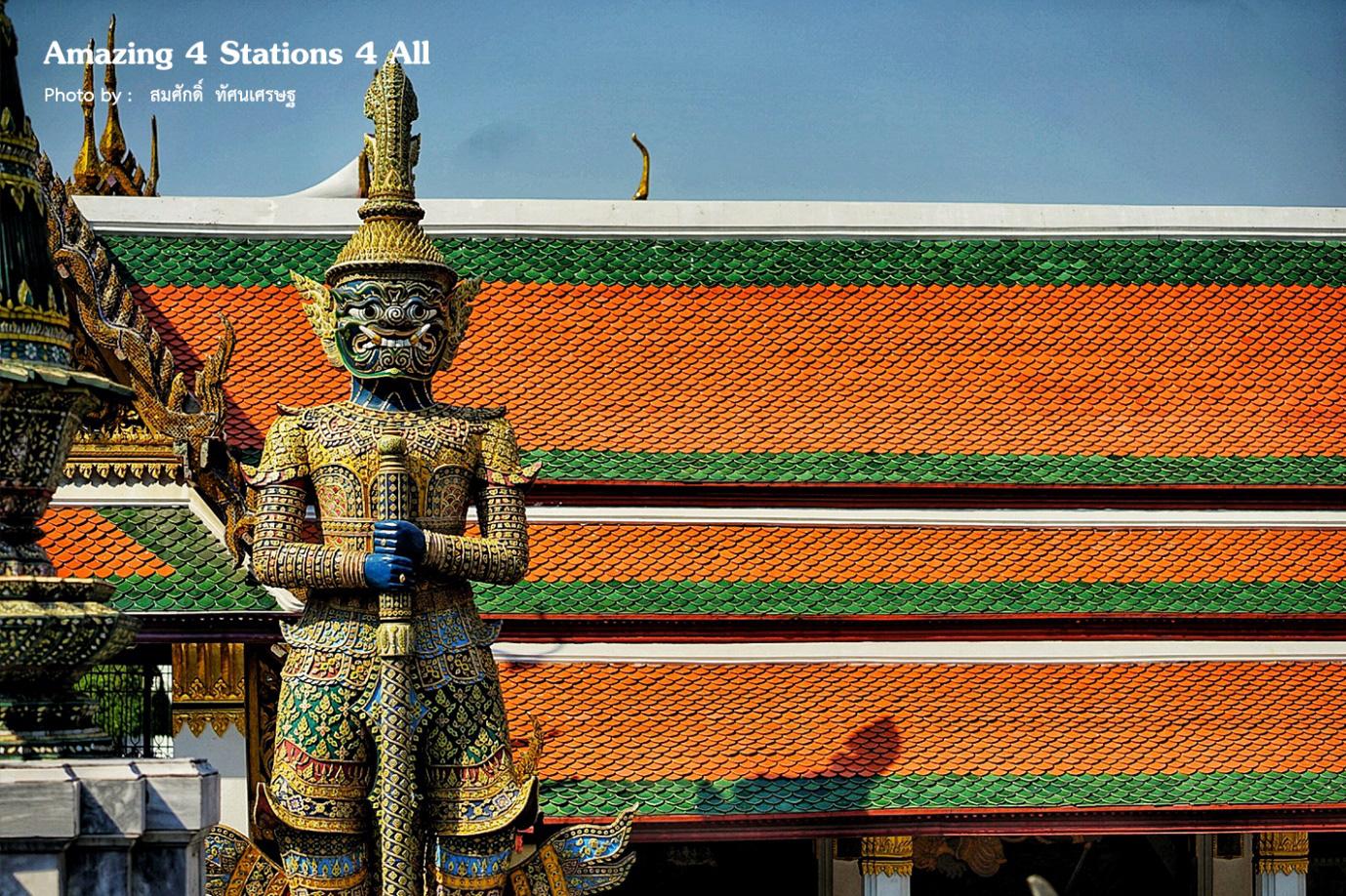 Chờ ngày hết dịch, mình hẹn gặp nhau tại 5 ga tàu đi khắp Bangkok này bạn nhé! - Ảnh 12.