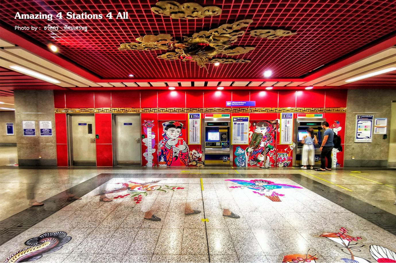 Chờ ngày hết dịch, mình hẹn gặp nhau tại 5 ga tàu đi khắp Bangkok này bạn nhé! - Ảnh 4.