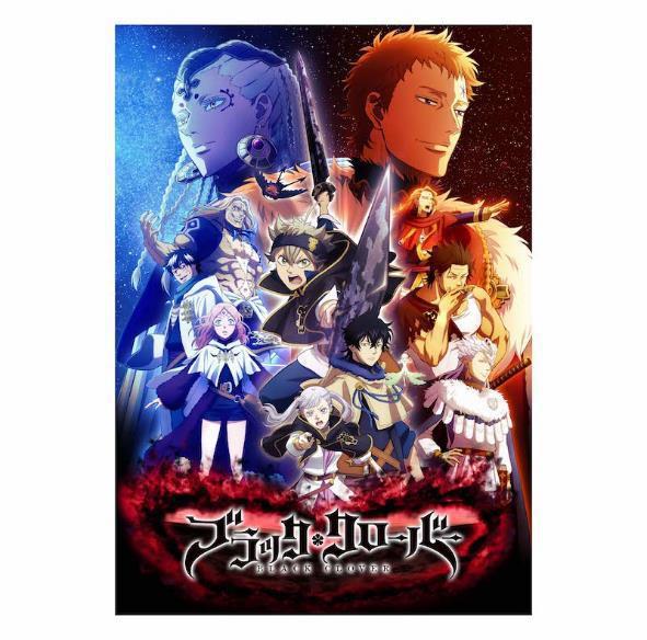 """Bộ anime kinh điển về phép thuật """"Black Clover"""" lên sóng trên ứng dụng giải trí POPS - Ảnh 1."""