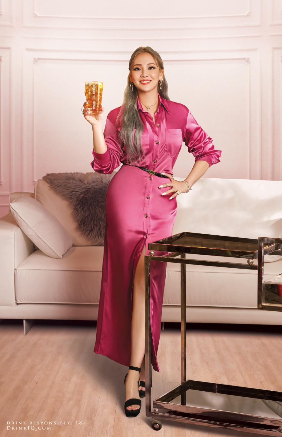 CL trở thành đại sứ mới của thương hiệu lừng danh 200 năm tuổi - Ảnh 4.