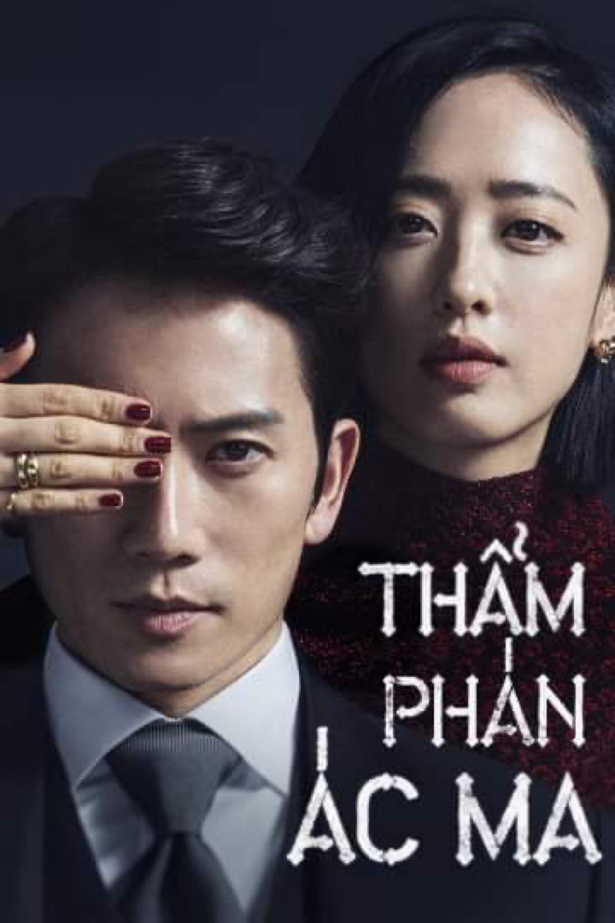 Nỗi Vương Vấn Của Hạ Tiên Sinh: Bộ phim tình cảm hot hit bậc nhất đang khiến fan đứng ngồi không yên - Ảnh 4.