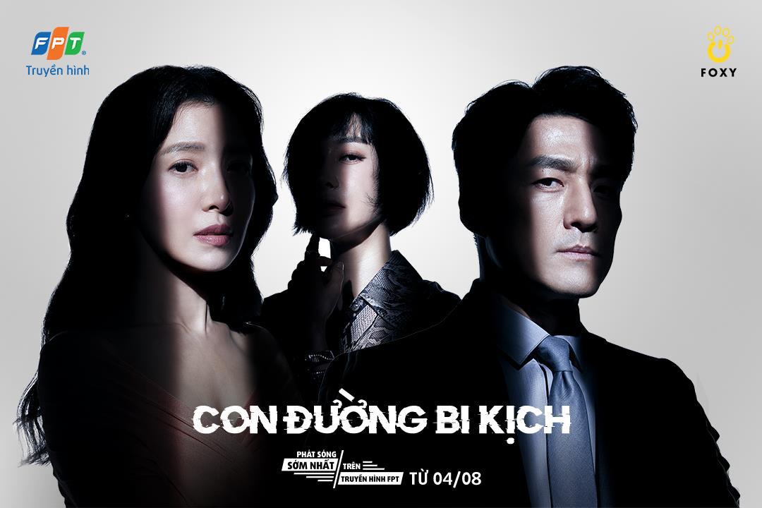 Quý ông ngoại tình Ji Jin Hee chiến đấu với giới tài phiệt cực căng trong Con Đường Bi Kịch - Ảnh 1.