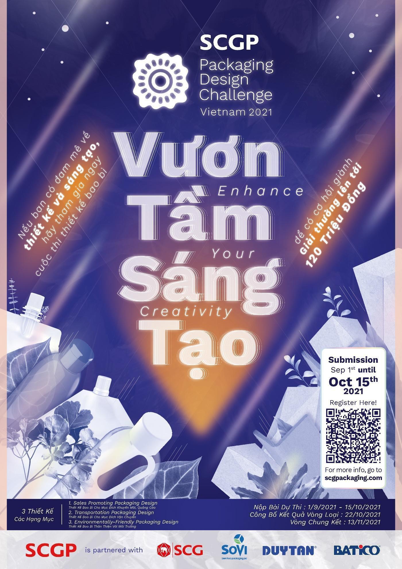 SCGP khởi động Cuộc thi thiết kế bao bì 2021 dành cho sinh viên các trường đại học tại Việt Nam - Ảnh 1.