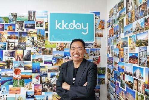 KKday gọi vốn 10.5 triệu USD thành công từ việc hợp tác với tập đoàn H.I.S Nhật Bản - Ảnh 1.