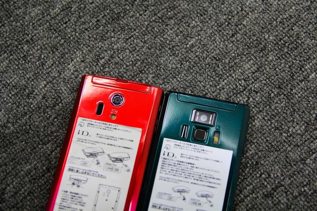 Smartphone đến từ Nhật giá chỉ từ 699.000 đồng là có thật - Ảnh 2.