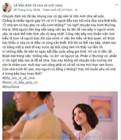 """Tú Vi, Văn Anh khiến fan thích thú với quan điểm """"cùng nhau vào bếp"""" - Ảnh 5."""