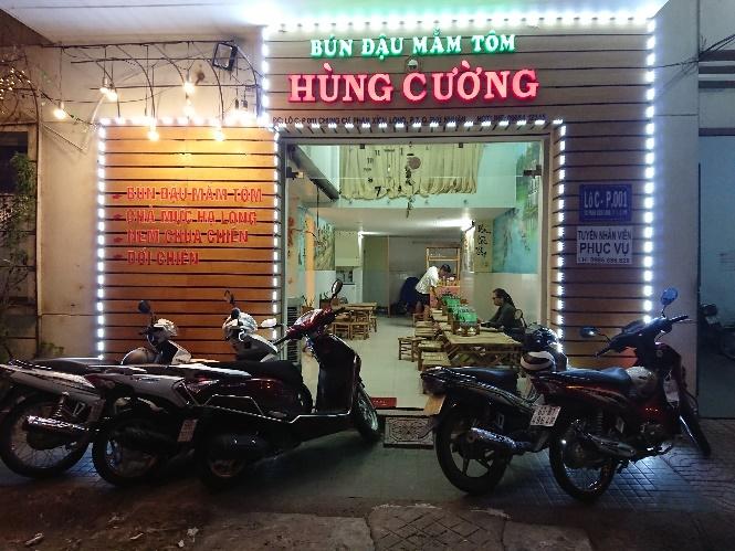 Đừng bỏ qua quán bún đậu mắm tôm ngon khó cưỡng giữa lòng Sài Gòn - Ảnh 1.