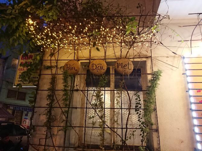 Đừng bỏ qua quán bún đậu mắm tôm ngon khó cưỡng giữa lòng Sài Gòn - Ảnh 2.