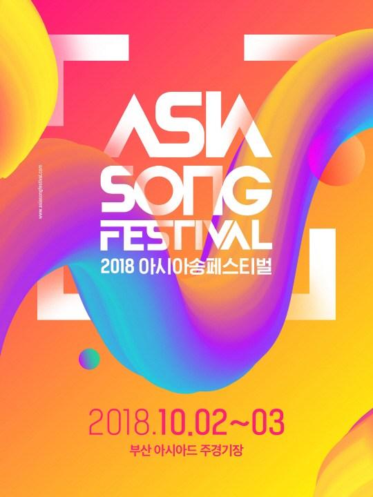 Vũ Cát Tường đại diện Việt Nam tham dự Asia Song Festival 2018 - Ảnh 4.