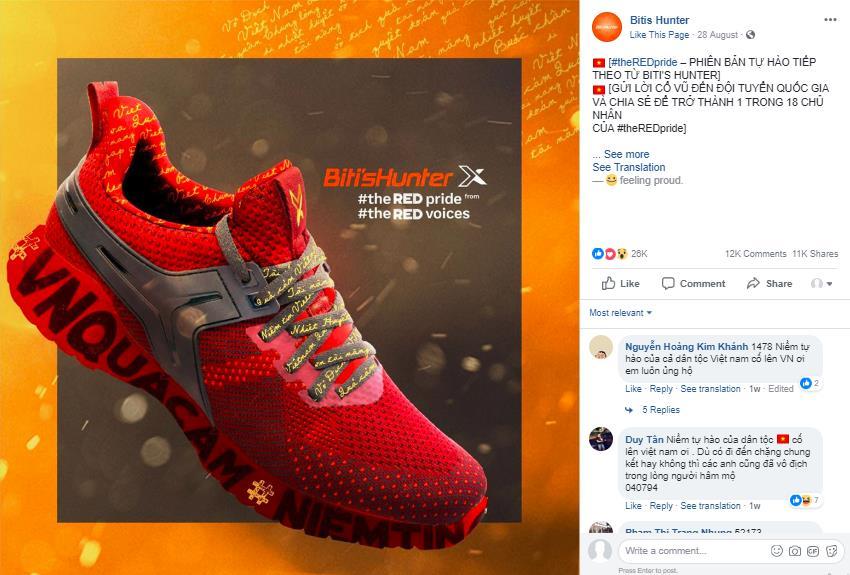 Bên lề Asiad 2018: Đội tuyển Việt Nam bất ngờ là niềm cảm hứng cho phiên bản giày giới hạn #theREDpride - Ảnh 3.
