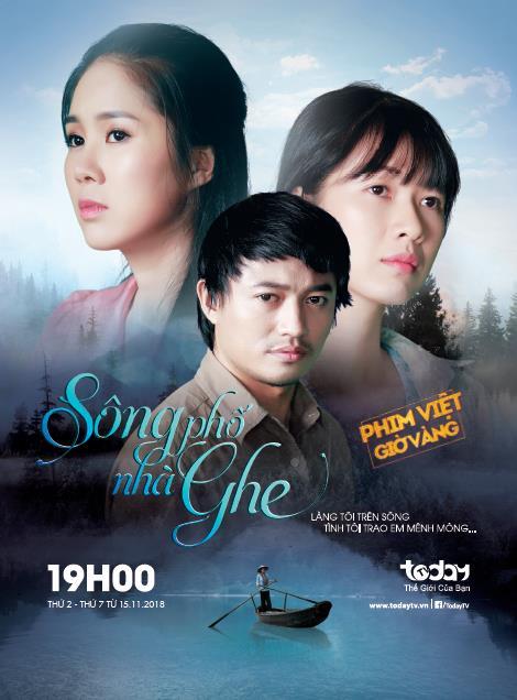 Lê Phương xin đạo diễn đổi vai trong dự án hợp tác cùng tình cũ Quý Bình - Ảnh 5.