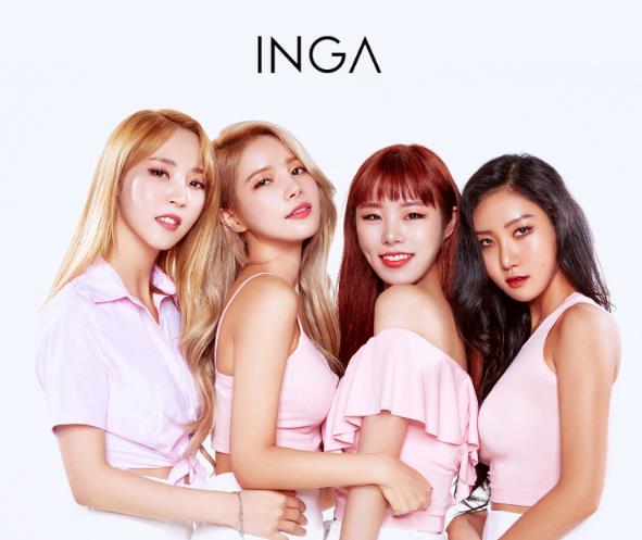 """Bật mí cách mua thỏi son """"high end"""" - INGA Flat Liquid của nhóm nhạc đình đám Kpop Mamamoo chỉ với 200k - Ảnh 1."""