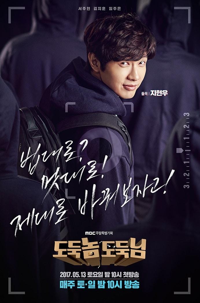 Cô út Seohuyn (SNSD) phải lòng anh trộm trong Trộm tốt trộm xấu - Ảnh 2.