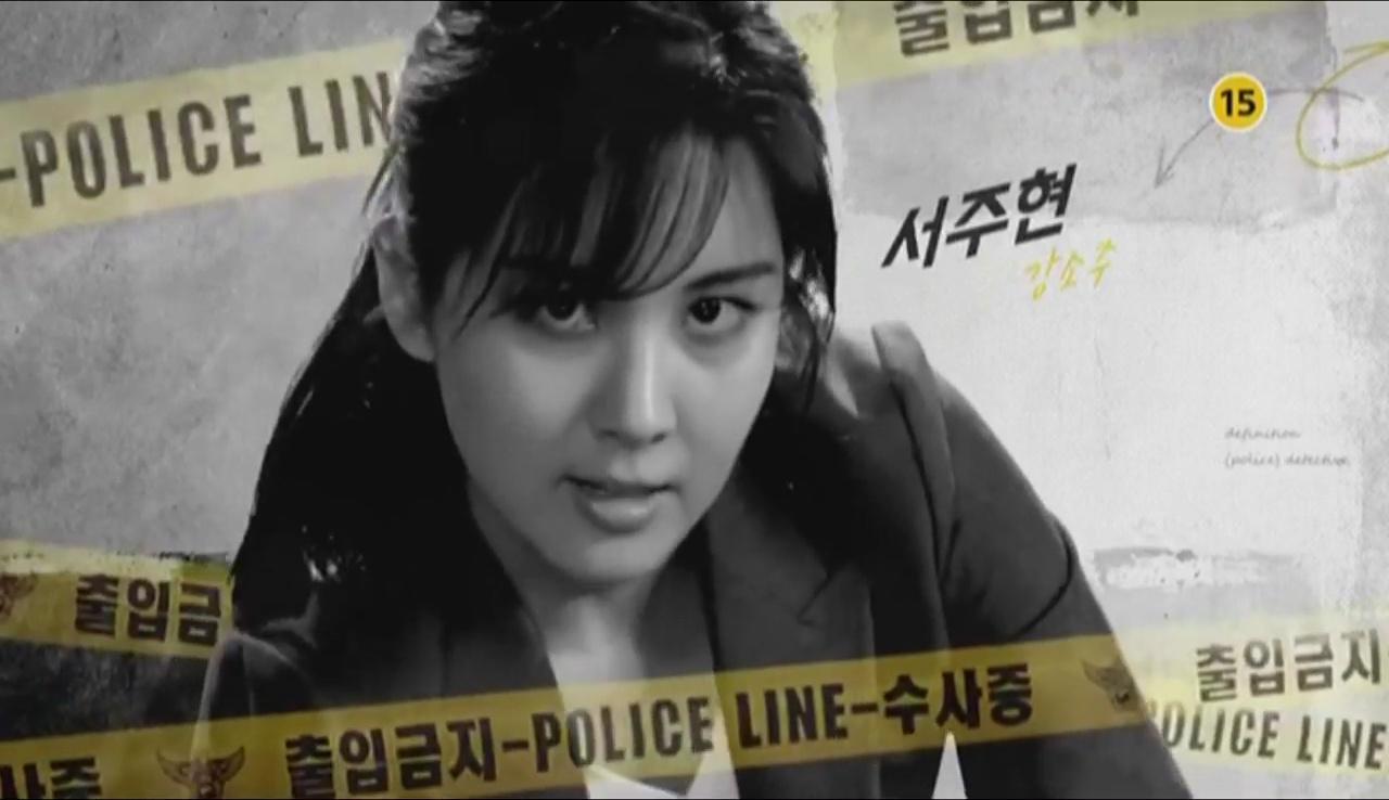 Cô út Seohuyn (SNSD) phải lòng anh trộm trong Trộm tốt trộm xấu - Ảnh 3.