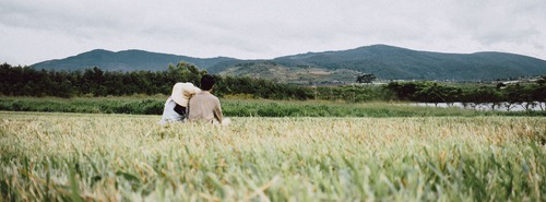 Bình yên cùng em tại một miền quê