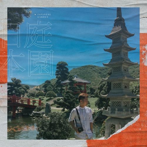 Điểm ấn tượng nhất đối với riêng tôi chính là khu vực Châu Á với quang cảnh một Khu Vườn Nhật Bản hoành tráng mở ra trước mắt.