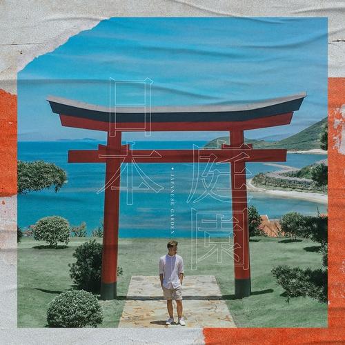 Cổng trời Torii - Biểu tượng của Nhật Bản thường được tìm thấy ở lối vào của các đền thờ và được coi là nơi chuyển tiếp giữa vùng đất linh thiêng của thần thánh và thế giới phàm tục của con người.