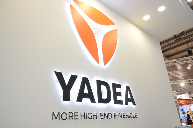 YADEA - Who is the big player in electric car industry coming into Vietnam market? - Picture 5.