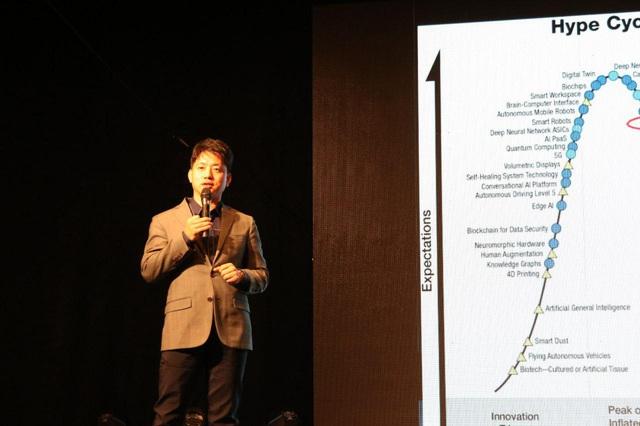 """Blockchain One Touch - dự án công nghệ """"tỉ đô"""" Ecotouch liệu có làm nên chuyện? - Ảnh 2."""