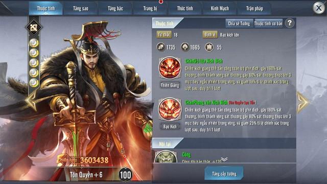Big Update 2.0: Đánh Boss Liên Sever thu quà hấp dẫn - Hợp thành mảnh tướng săn tướng mới - Ảnh 1.