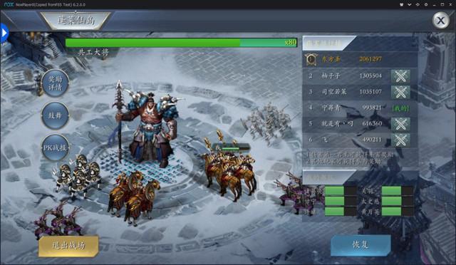 Big Update 2.0: Đánh Boss Liên Sever thu quà hấp dẫn - Hợp thành mảnh tướng săn tướng mới - Ảnh 5.