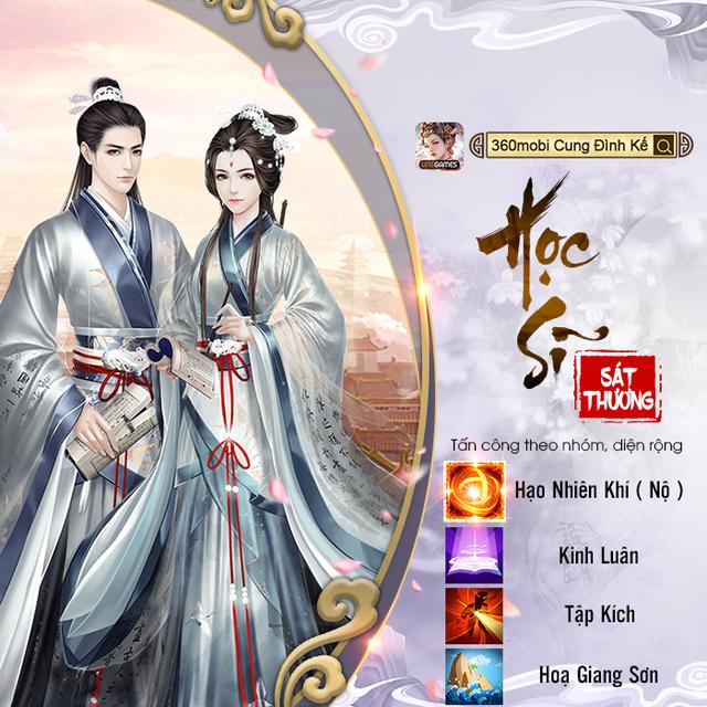 360mobi Cung Đình hướng dẫn nâng cao cho game thủ Image001-15597025714641456841922