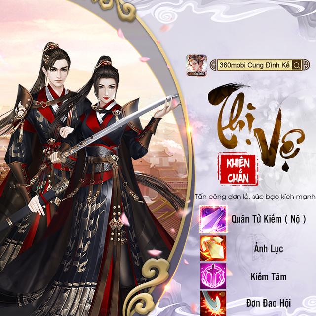 360mobi Cung Đình hướng dẫn nâng cao cho game thủ Image002-1559702613058821718707