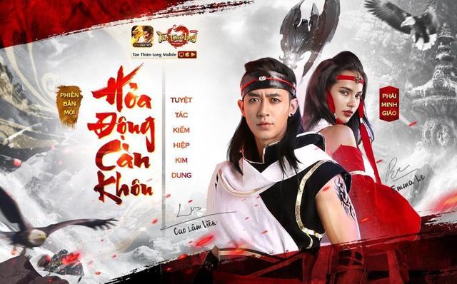 Game thủ Tân Thiên Long Mobile sốt ruột chờ trải nghiệm môn phái mới Minh Giáo - Ảnh 4.