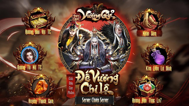 Siêu giải đấu Đế Vương Chi Lộ - Server chiến Server sẽ sở hữu phần thưởng cực phẩm vô cùng giá trị - Ảnh 2.