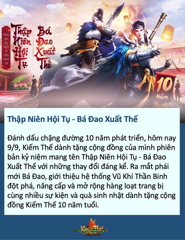 Hành trình 10 năm Kiếm Thế đồng hành cùng game thủ Việt - Ảnh 7.