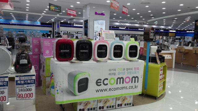 Neoco Hàn Quốc và chiếc máy tiệt trùng sấy khô bằng tia UV chinh phục hàng triệu mẹ bỉm sữa - Ảnh 1.